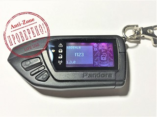 кодграббер Pandora 23+19